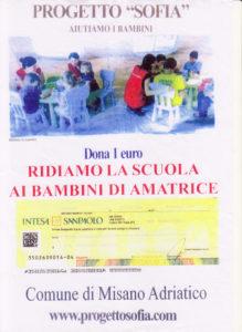 assegno-donazione-scuola-amatrice
