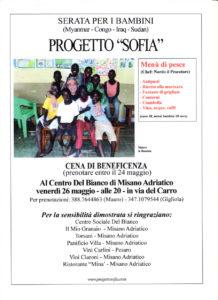 cena-beneficenza-26_05_2107